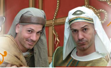 הצגה: חדגא ופולקע יוצאים ממצרים